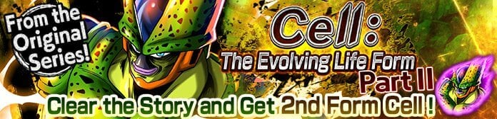 Cell: The Evolving Life Form Part II Event Guide