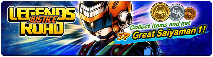 Legends Road - Great Saiyaman 1 Event Guide