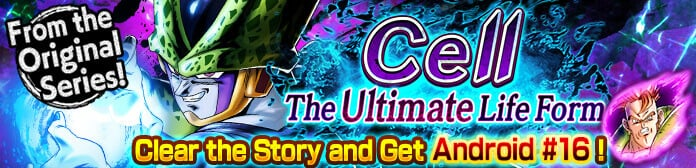 Cell: The Ultimate Life Form Event Guide