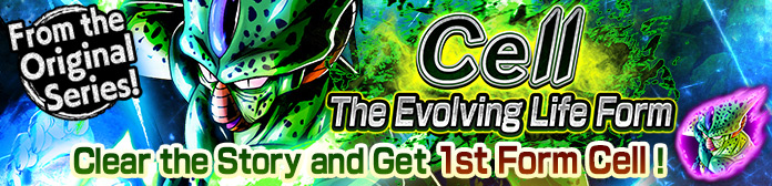 Cell: The Evolving Life Form Event Guide