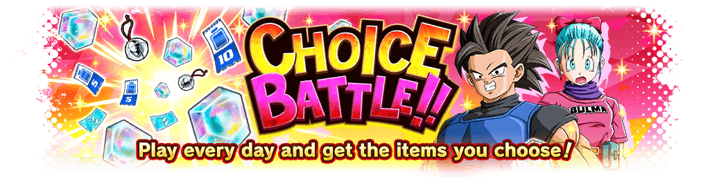 Choice Battle! Event Guide