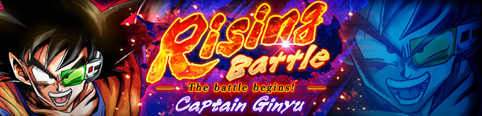 Rising Battle: Captain Ginyu