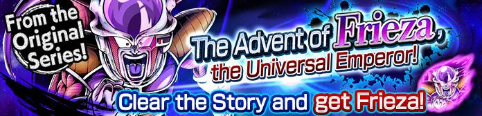 The Advent of Frieza, the Universal Emperor! Event Guide