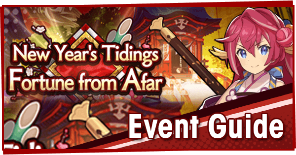 Event-Guide-New-Year.png