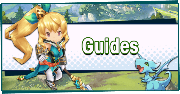 Guide Database | Dragalia Lost Wiki - GamePress