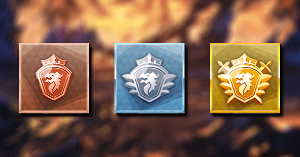 Miscellaneous Rewards