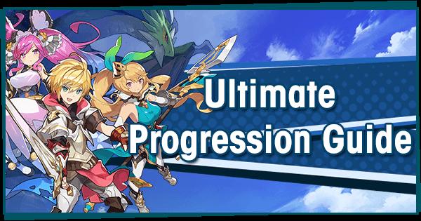 Ultimate Progression Guide | Dragalia Lost Wiki - GamePress