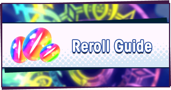 Dragalia Lost Reroll Guide | Dragalia Lost Wiki - GamePress