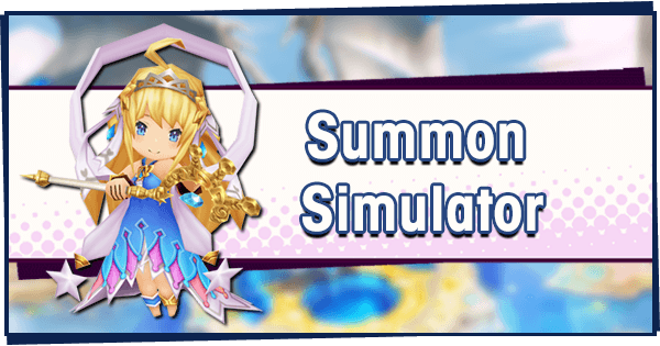 Summon Simulator | Dragalia Lost Wiki - GamePress