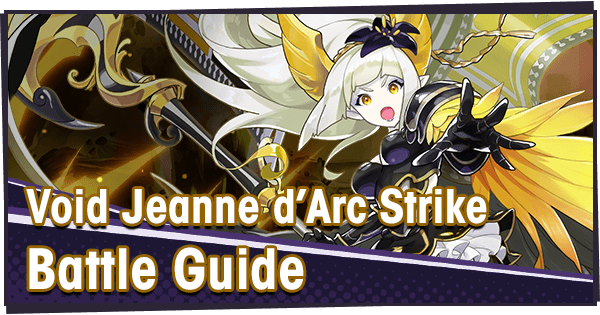 Void Jeanne d'Arc Battle Guide | Dragalia Lost Wiki - GamePress