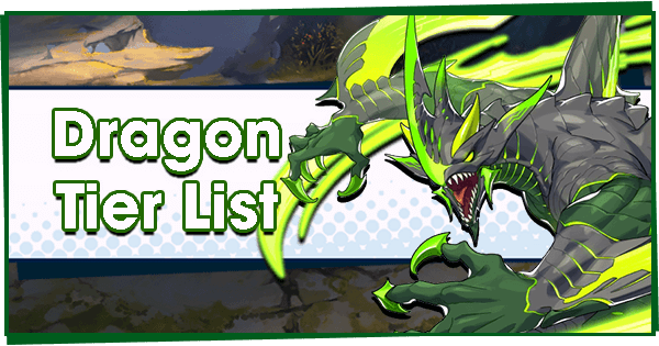 Dragon Tier List | Dragalia Lost Wiki - GamePress