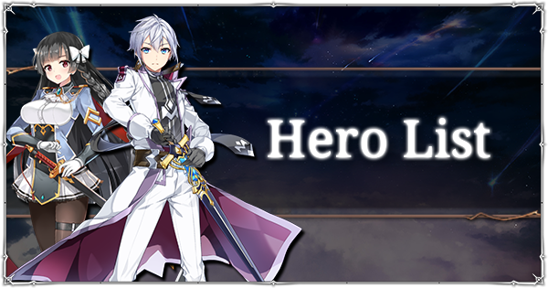 Heroes with Analysis | Epic Seven Wiki - GamePress
