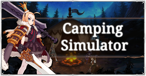 Camping Simulator | Epic Seven Wiki - GamePress