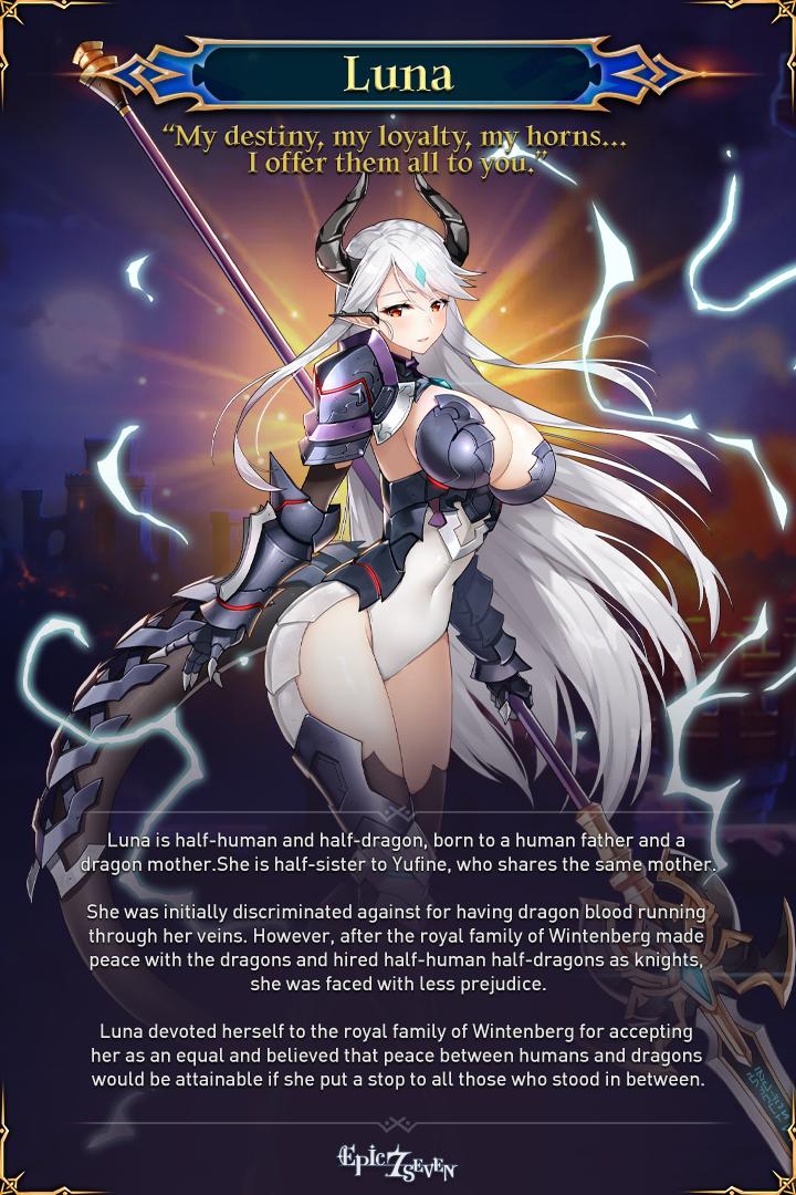 Luna   Epic Seven Wiki - GamePress