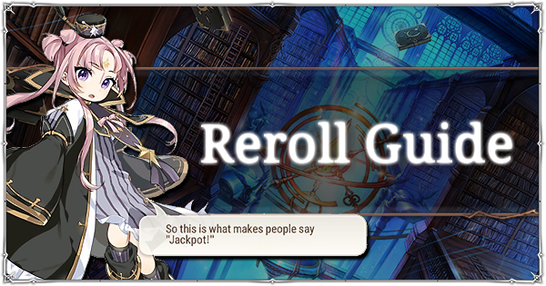 Epic Seven Reroll Guide | Epic Seven Wiki - GamePress