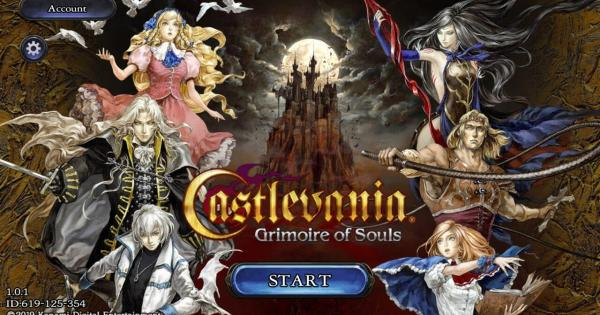 Castlevania Title Banner