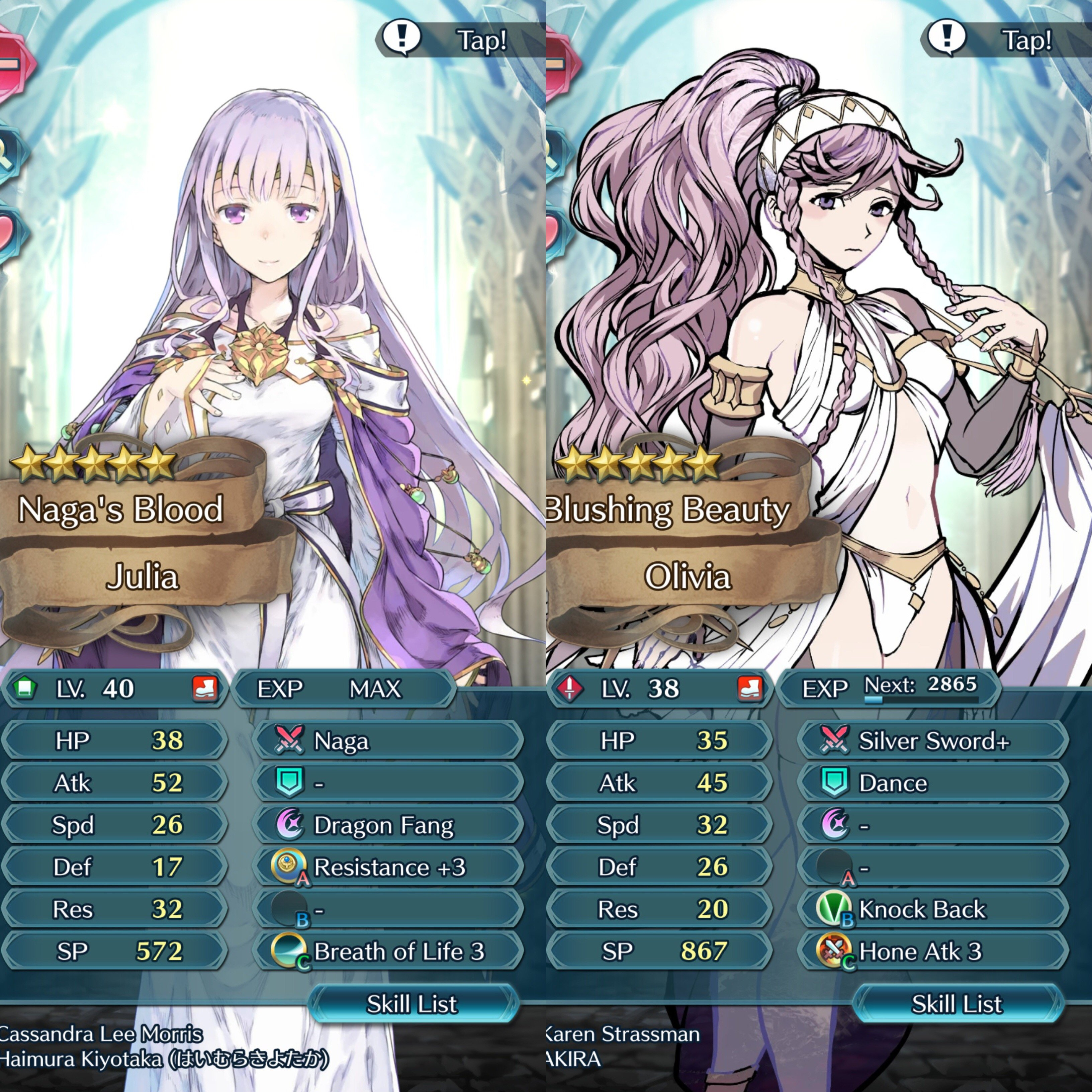 fire emblem heroes inherit skill guide