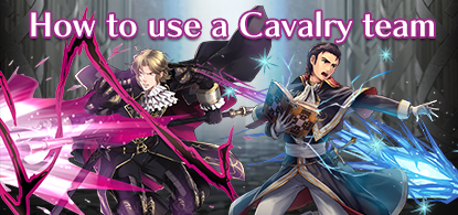 How to use a Cavalry team