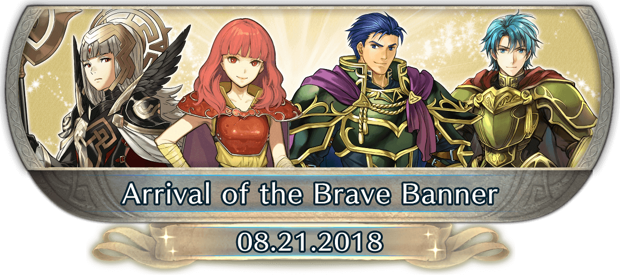 FEH Content Update: 08/20/18 - Arrival of the Brave