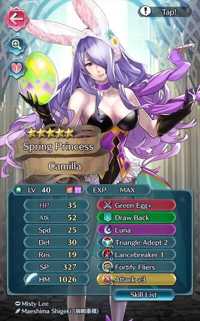 Spring Camilla screenshot