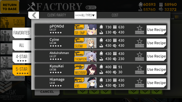 Specific Cl There Are No Strict Formulas For Using Amounts Of Each Resource To Get A Weapon Or Type The Recipes
