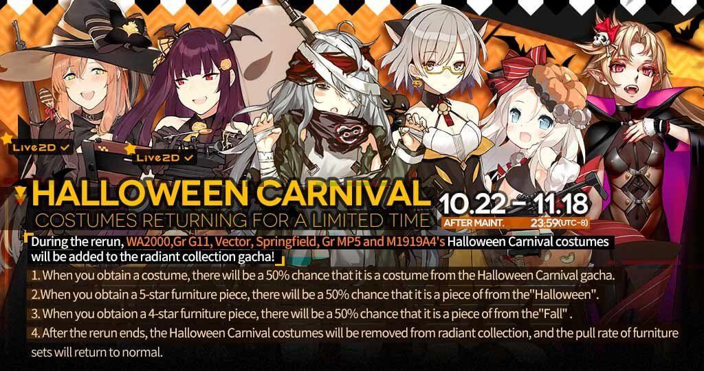 Girls Frontline Halloween Event Skins Announced | Girls
