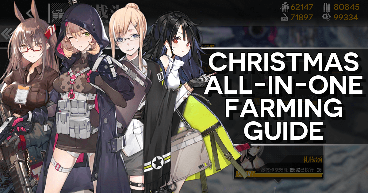 GFL Christmas 2019 All-in-One Farming Guide