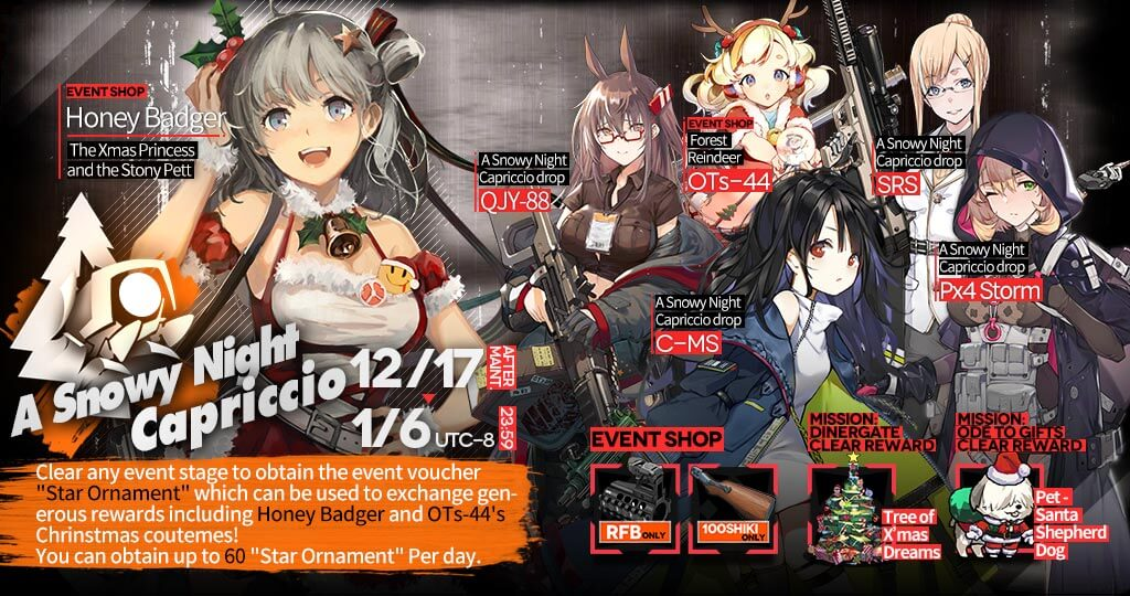 "Official in-game banner for GFL's ""A Snowy Night Capriccio"" 2019 Christmas Event."