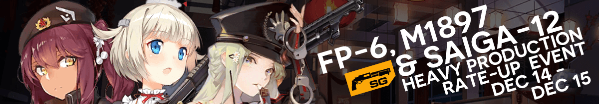 Mini-banner for the Dec. 14 and Dec. 15 Heavy Production Rate-Up, featuring Saiga-12, FP-6, and M1897