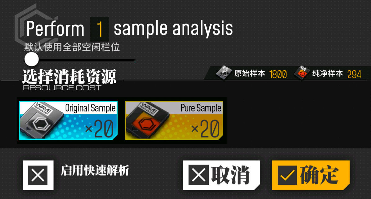 GFL CN Sample Analysis GUI, captioned with EN Translations