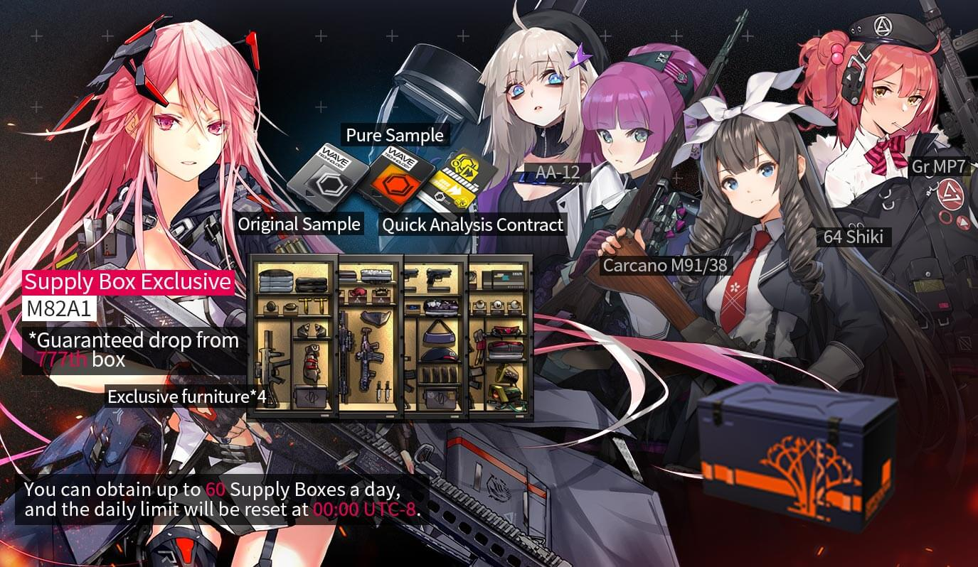 Official Rewards Image for Continuum Turbulence Supply Boxes in GFL EN
