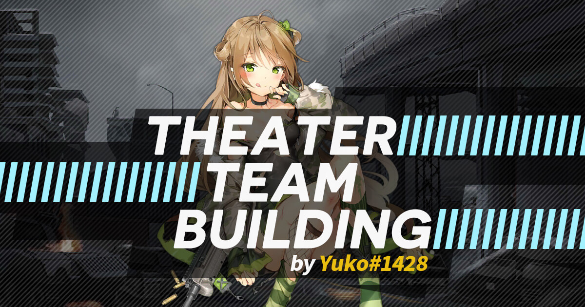 Theater Team Building Guide banner featuring RFB