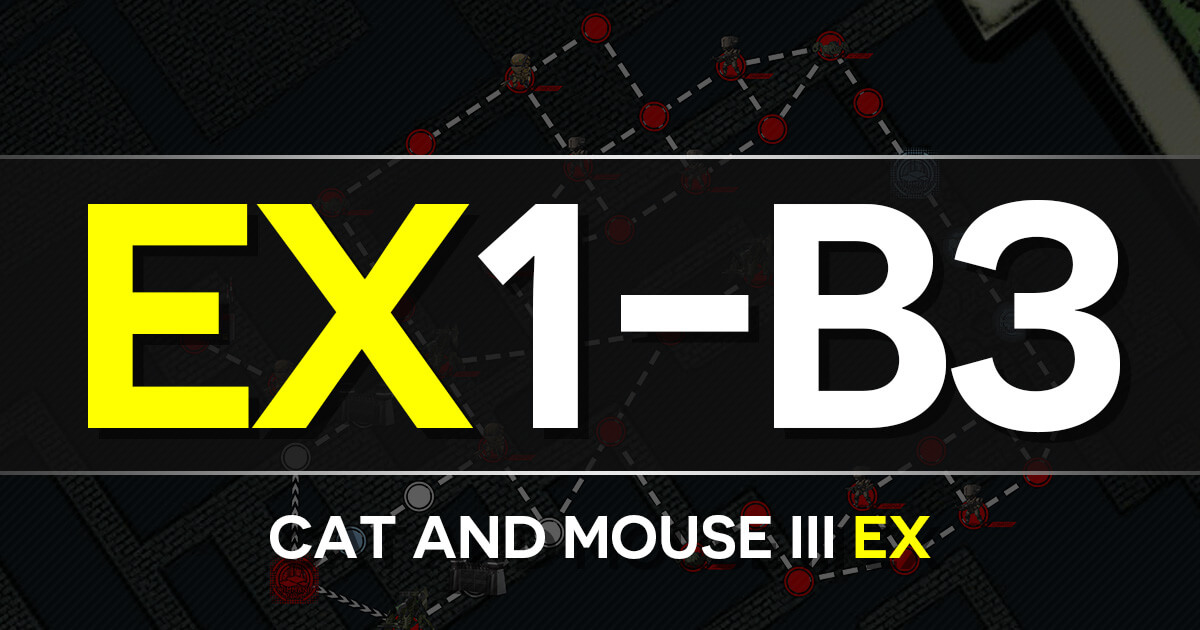 A guide to Isomer Chapter 1-B3: Cat And Mouse III EX