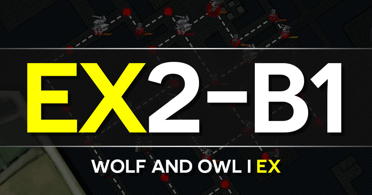 A guide to Isomer Chapter 2-B2: Wolf and Owl Battle I EX