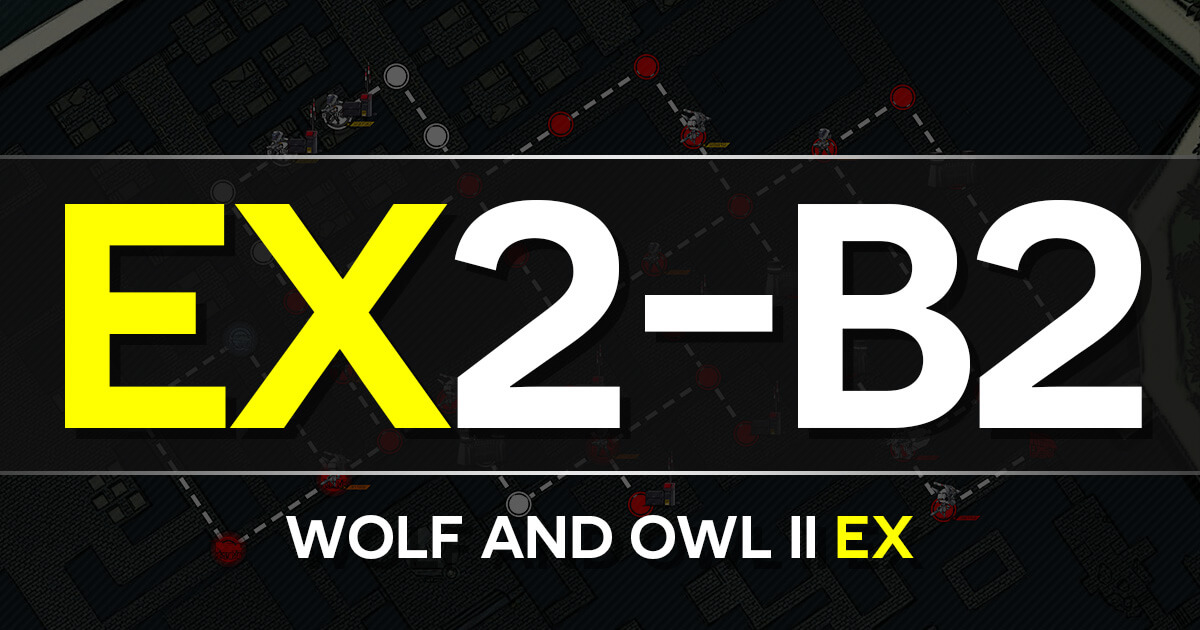 A guide to Isomer Chapter 2-B2: Wolf and Owl Battle II EX