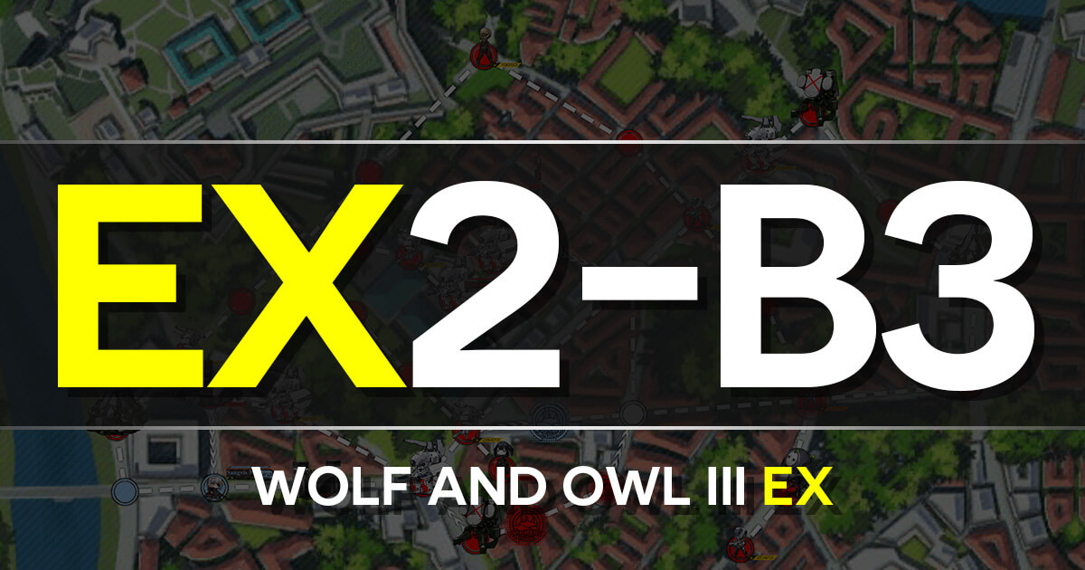 A guide to Isomer Chapter 2-B3: Wolf and Owl Battle III EX