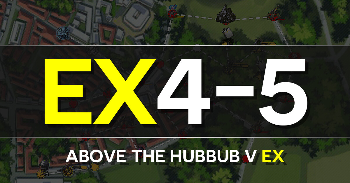 A Guide for Isomer Chapter 4-A5: Above the Hubbub V EX