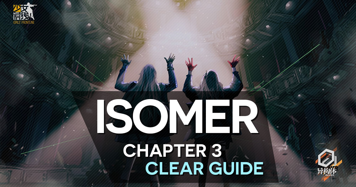 Main Guide hub for Chapter 3 of Isomer.