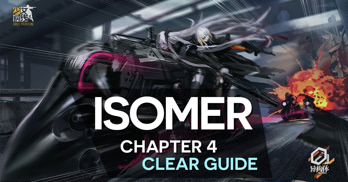Main Guide hub for Chapter 4 of Isomer.
