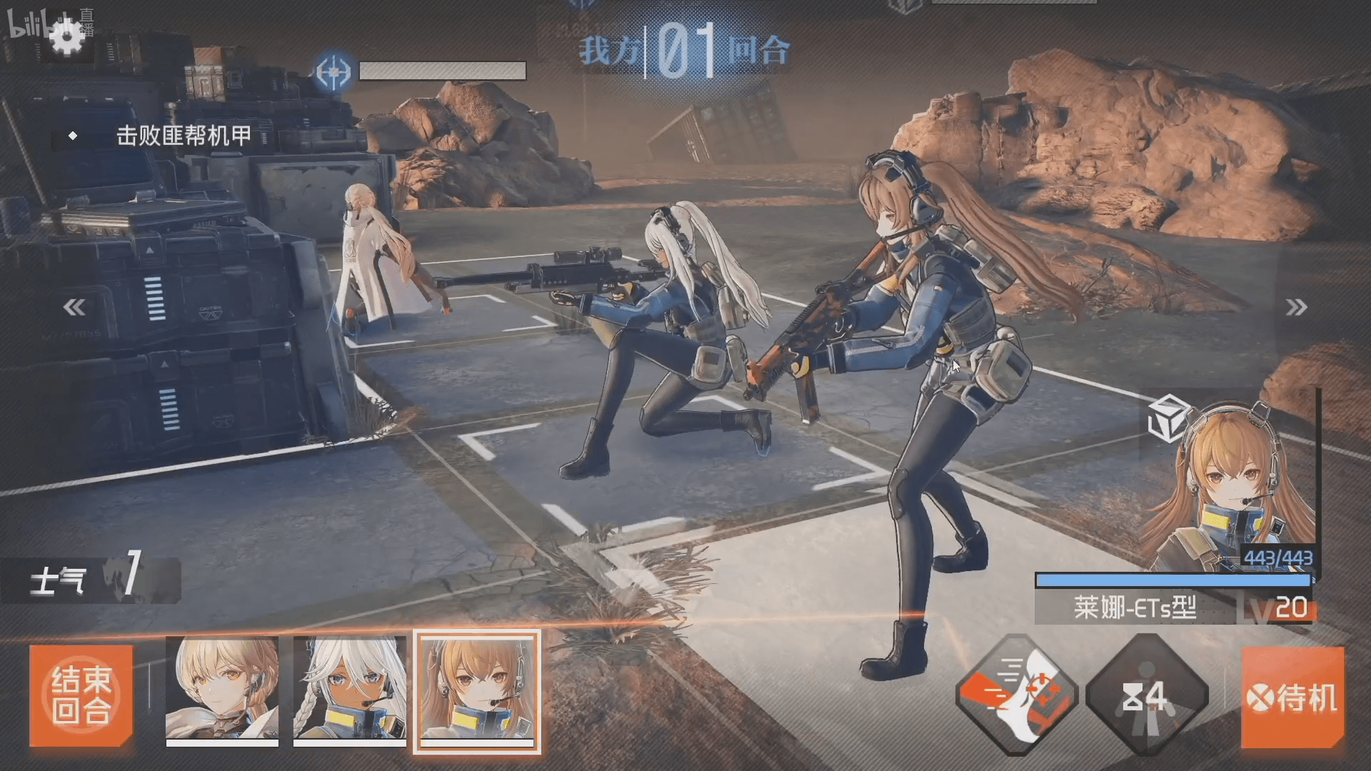"UMP9, Groza, and ""Nemesis"" are pictured in this screenshot of GFL2"