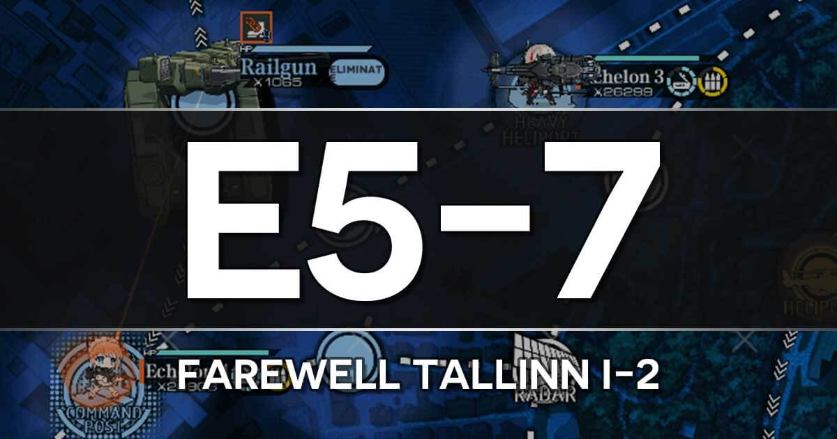 A guide to the Girls Frontline Shattered Connection Event stage E5-7: Farewell Tallinn I-2