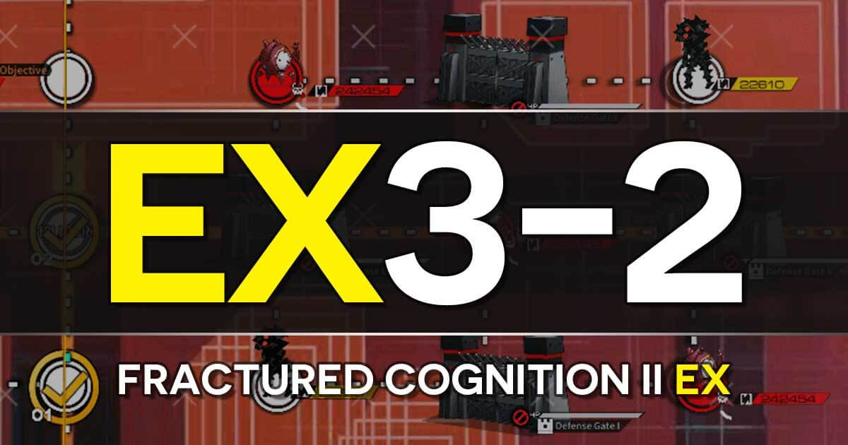 A guide to the Girls Frontline Shattered Connection Event stage E3-2 EX: Fractured Cognition II EX