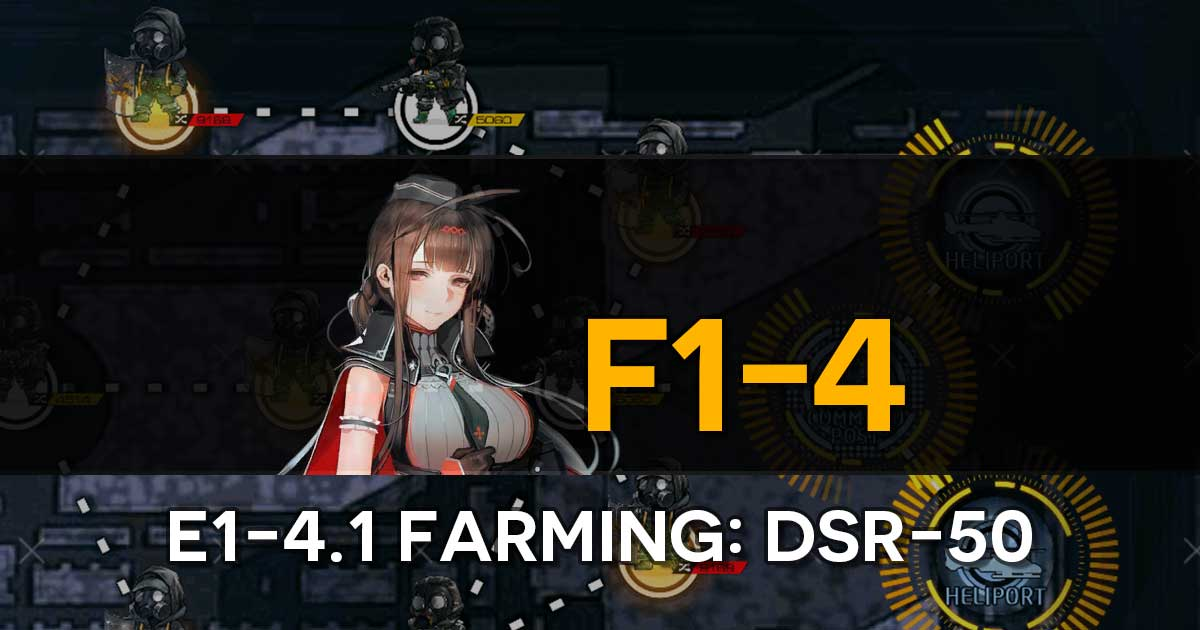 "Farming route for the limited T-Doll DSR-50 in the Girls' Frontline x The Division Collab Event, ""Bounty Feast""."