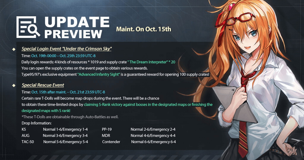Official Update Preview for the Girls Frontline October 15th maintenance