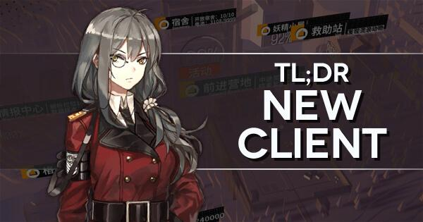 TL;DR New Client Banner