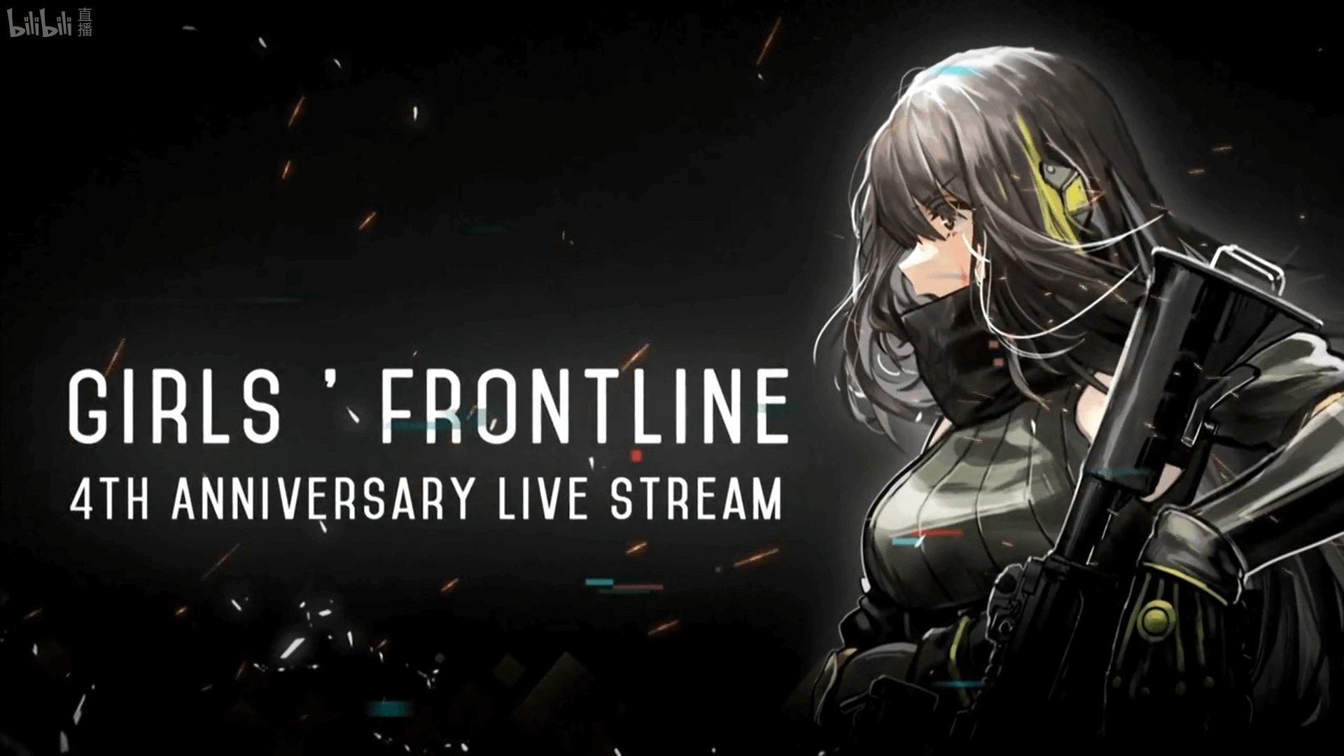 The Girls' Frontline 4th Anniversary Live Stream official cover