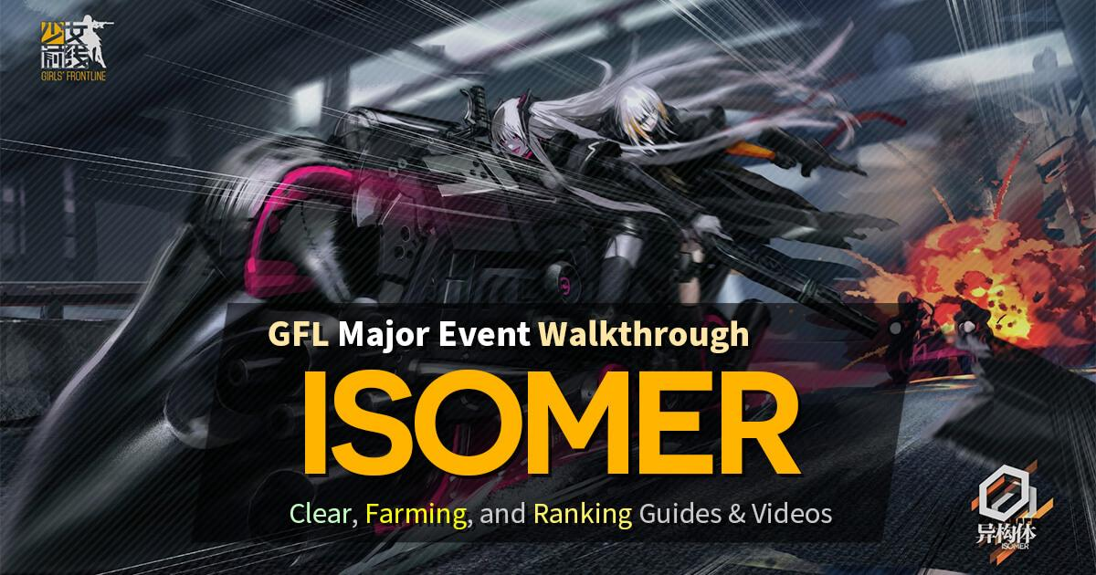 Main banner for the Isomer Event Guide information hub page featuring the 2nd official wallpaper from the event