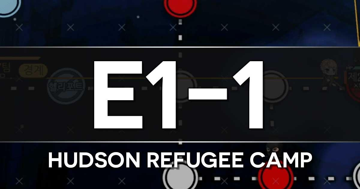 "Step-by-step clear guide for E1-1: Hudson Refugee Camp in the Girls Frontline x The Division Collab Event ""Bounty Feast""."