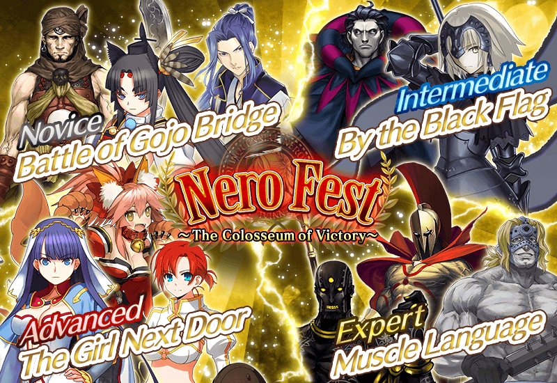 Nero Fest: Main Event