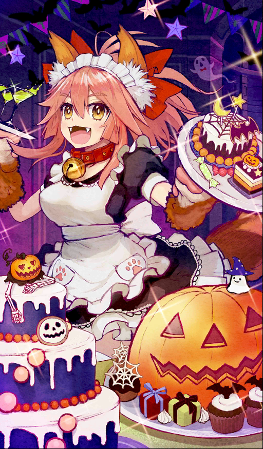 Maid in Halloween | Fate Grand Order GamePress